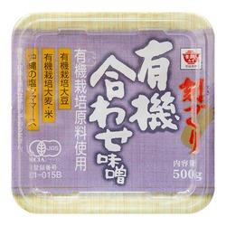 Masuyamiso organic barley rice awase miso top