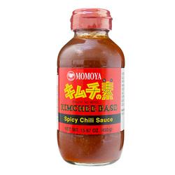 Kimchi base large