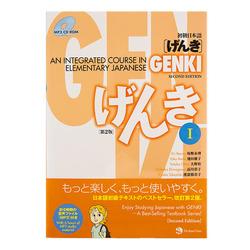3611 genki i textbook