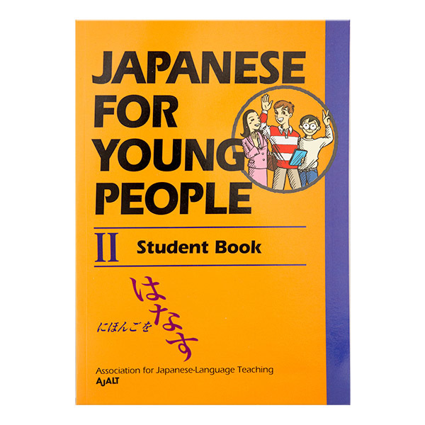 101 japanese young people student book