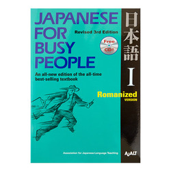 2496 japanese for busy people i romanized textbook