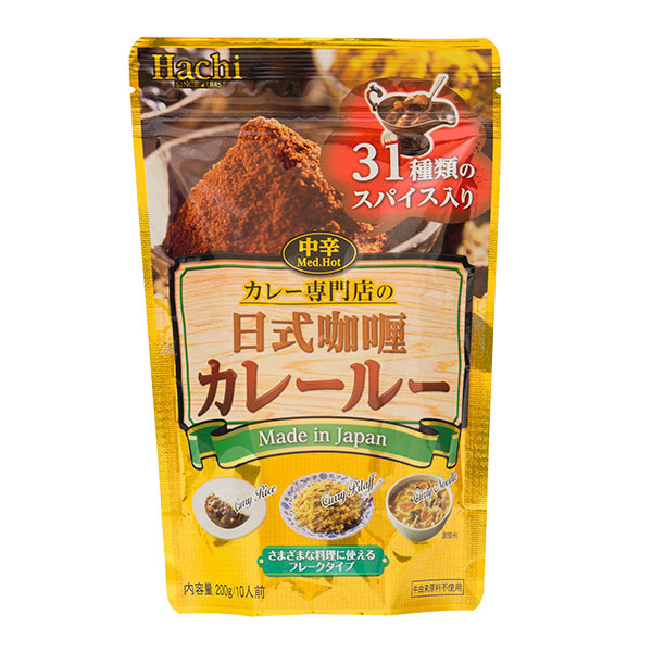 10177 hachi curry roux powder