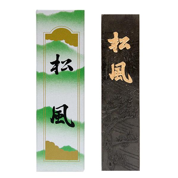 Calligraphy stone 3