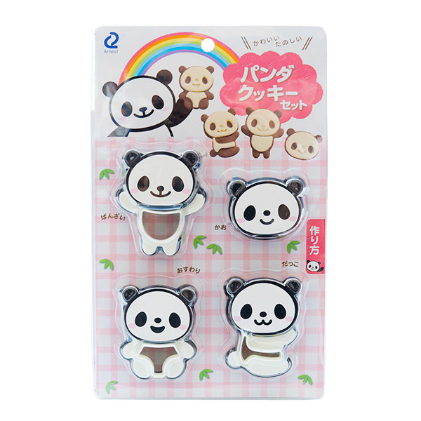 10228 panda shaped cookie cutters pack