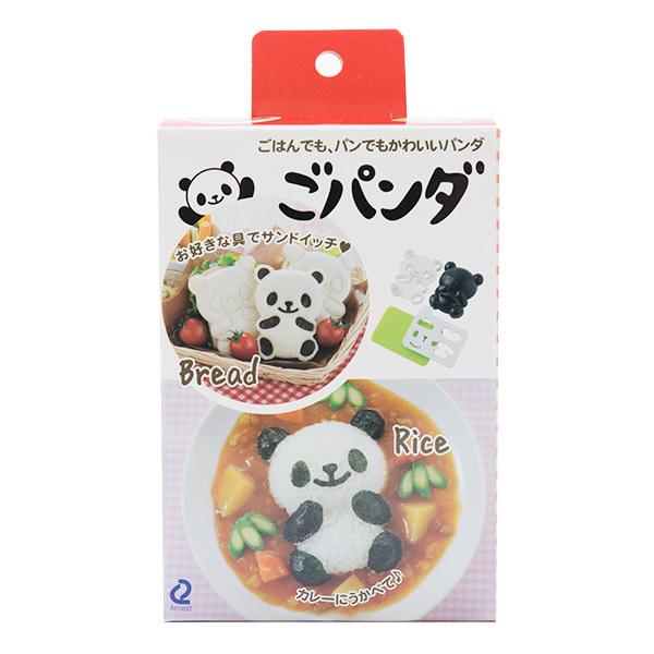 10231 panda mould pack