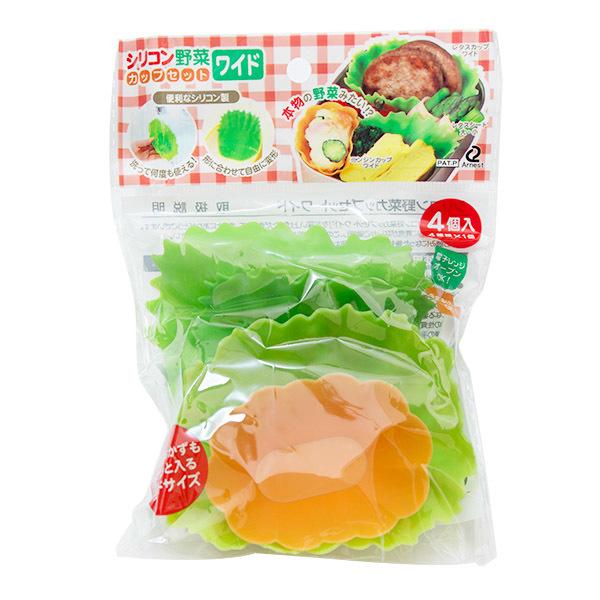 10233 vegetable dividers pack