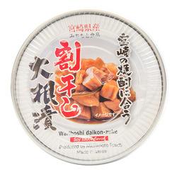 10288 soy sauce pickled radish takuan