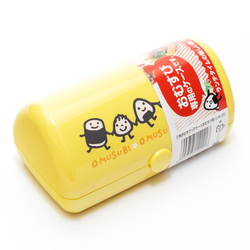 10494 onigiri box yellow main