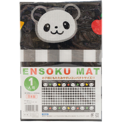 10501 panda picnic mat back