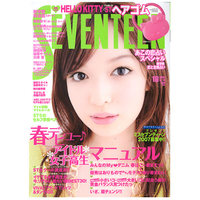 SEVENTEEN Monthly Magazine