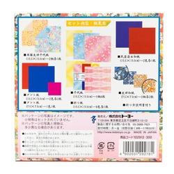 10654 toyo kurashinonakano origami 2