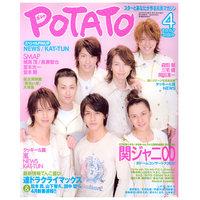 POTATO Monthly Magazine