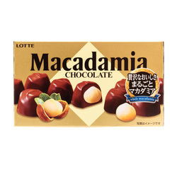 544 lotte macadamias