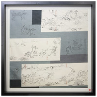 Shogun Designs Textile Screen Print  Frolicking Animals