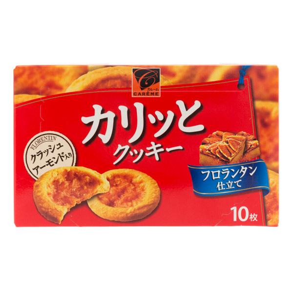 10781 kabaya florentine biscuits