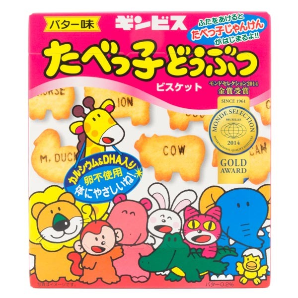 395 ginbis tabekko animal biscuits