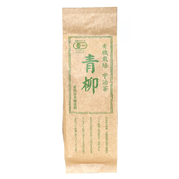 2318 organic loose green tea