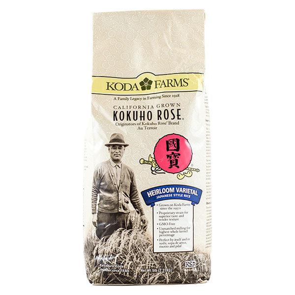 2718 kokuho rice small