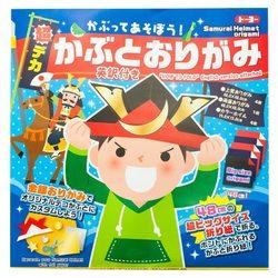 10996 kabuto origami front