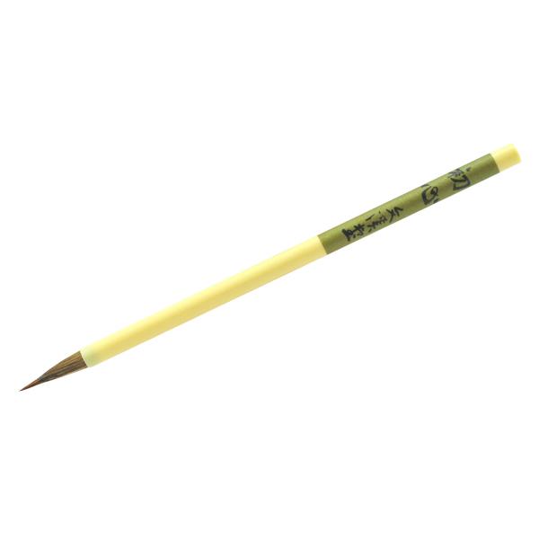 11014 calligraphy brush