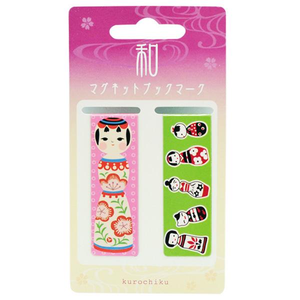 11037 kurochiku bookmarks kokeshi