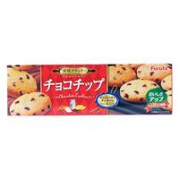 Furuta Chocolate Chip Biscuits