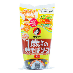 11060 otafuku yakisoba sauce for children