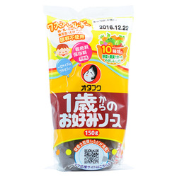 11061 otafuku okonomiyaki sauce for children