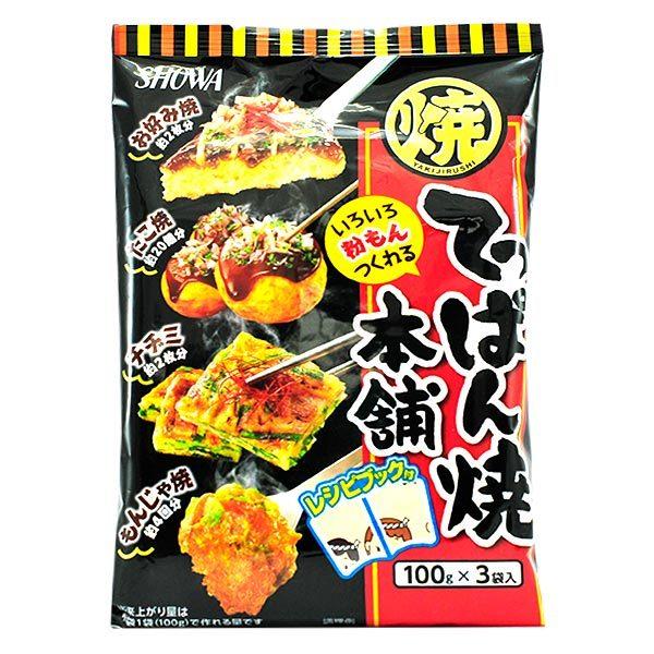 11091 showa seasoned teppanyaki flour