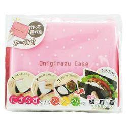 11123 onigirazu case pink