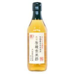 668 brown rice vinegar