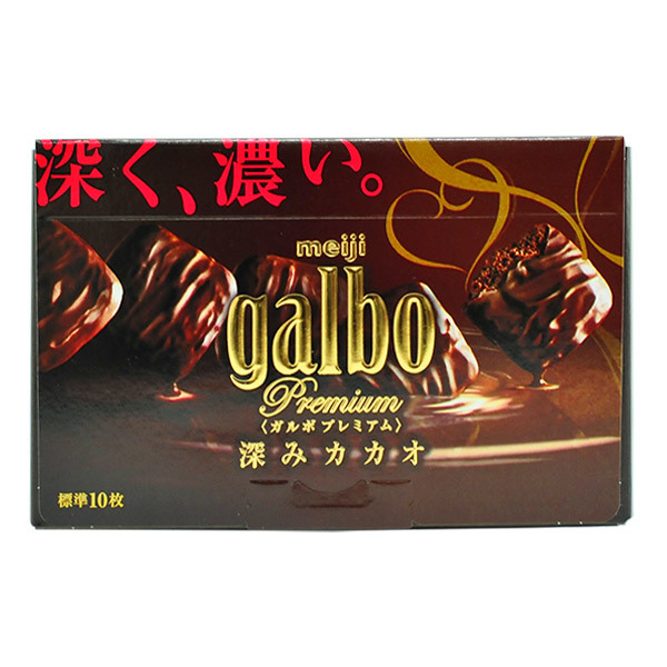 11183 galbo premium dark chocolate