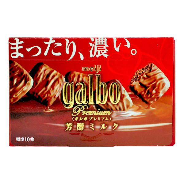 11184 galbo premium milk chocolate