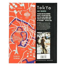 11219 tokyo cult recipes back