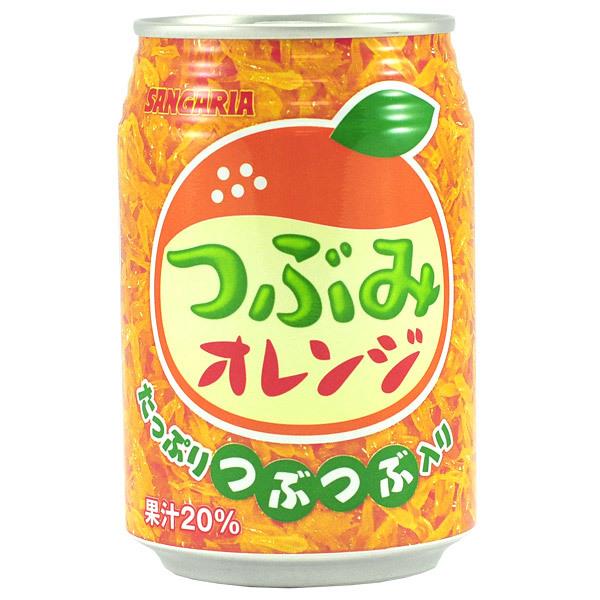 11288 orange jelly can