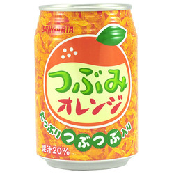 11288 orange jelly can