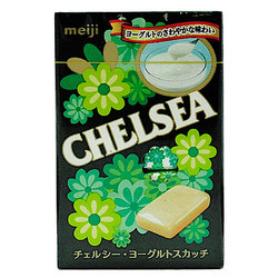 11331 chelsea yoghurt