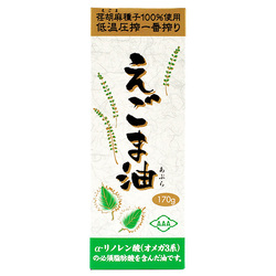 11357 asahi perilla oil box