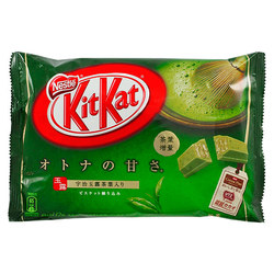 5458 matcha kitkat share pack
