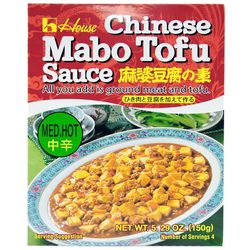 1074 mabo tofu medium hot