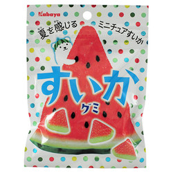 11461 kabaya watermelon gummy
