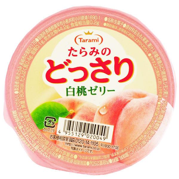 11513 tarami peach jelly large main