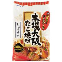 Nippn Ohmai Takoyaki Flour