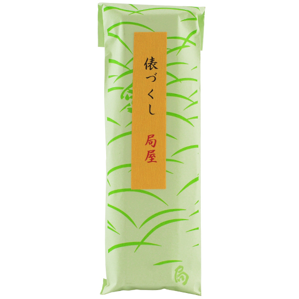 12053 tsuboneya higashi sugar candy