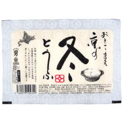 12173 otokomae kyoto winter tofu