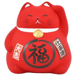 12245 feng shui lucky cat coin bank red