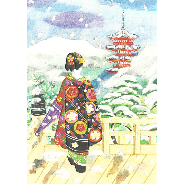 12203 landscapes of kyoto maiko greeting card