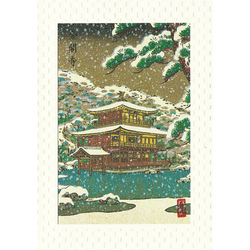 12198 japanese scenery kinkakuji greeting card