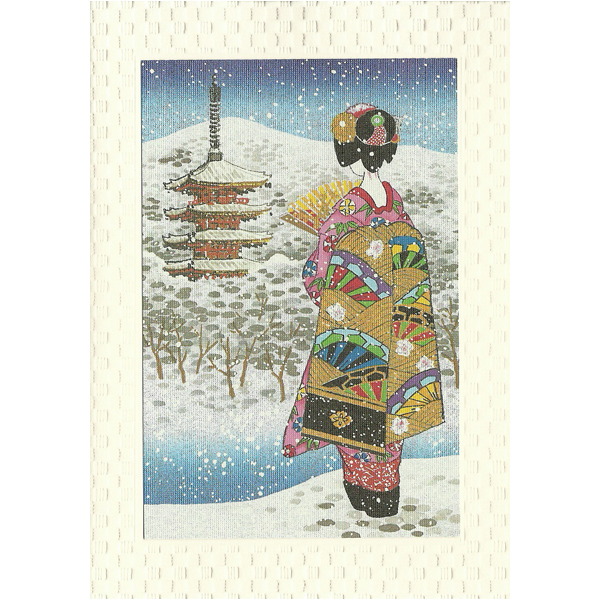 Japan centre japanese scenery geisha and pagoda greeting
