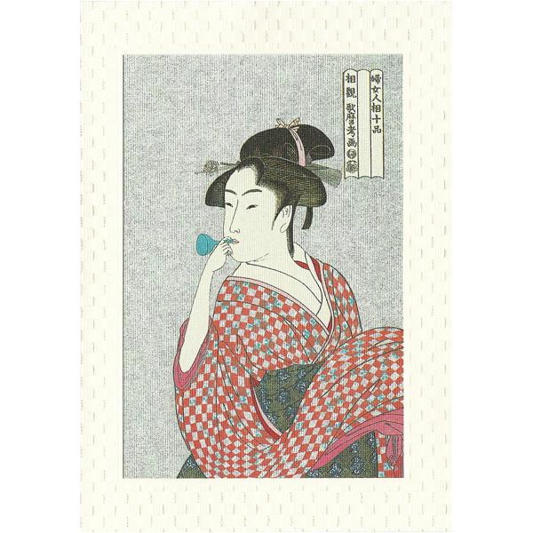 12584 ukiyoe geisha greeting card